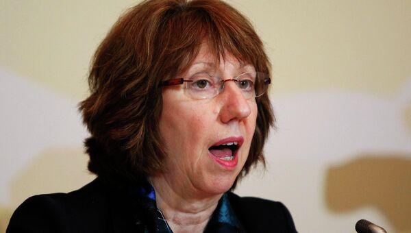 Верховный представитель ЕС по иностранным делам Кэтрин Эштон