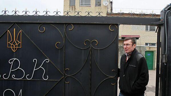 Освобождение Юрия Луценко