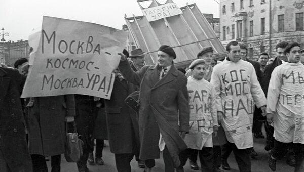 Студенты приветствуют полет Гагарина