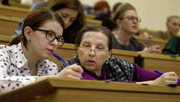 Акция Тотальный диктант в регионах России, архивное фото