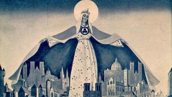 Иллюстрация Пакт Рериха. Знамя Мира