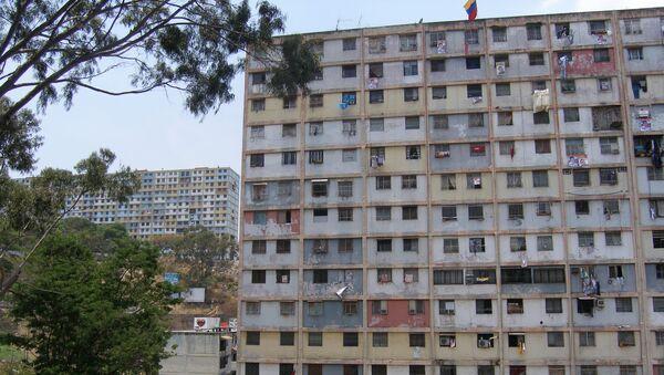 Район бедноты в Каракасе