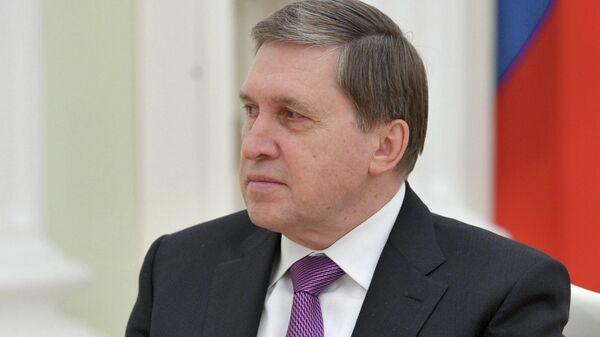 Помощник президента РФ Юрий Ушаков, архивное фото