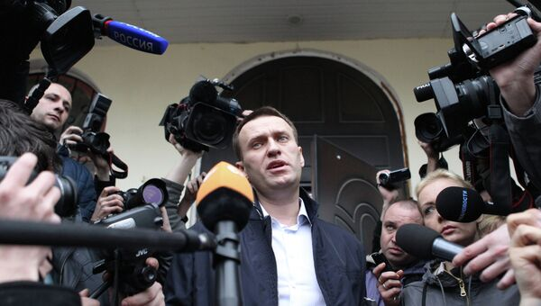 Оппозиционер Алексей Навальный. Архив