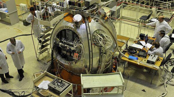 Спускаемый аппарат Биона-М1 . Архив