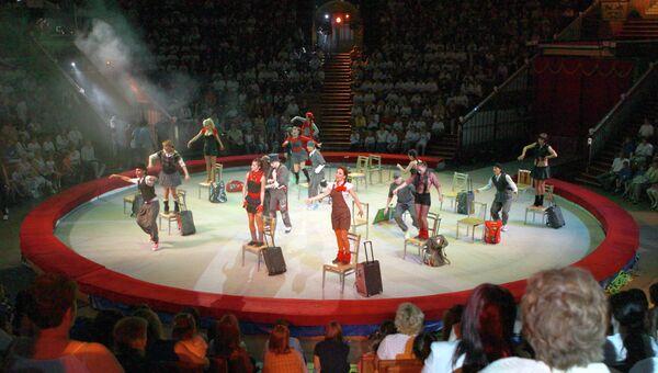 Цирк на Проспекте Вернадского. Архивное фото