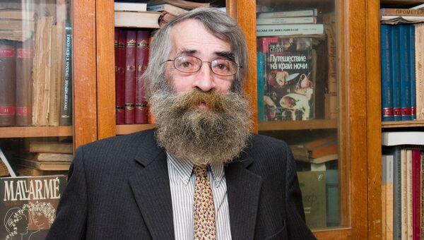 Виктор Маркович Живов