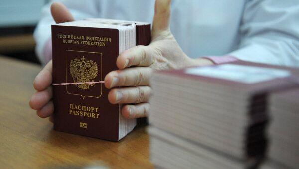 ФМС о новых правилах оформления загранпаспорта