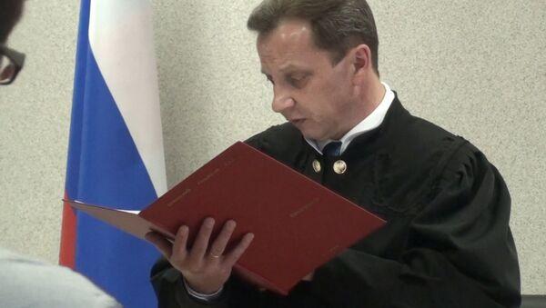 Оглашение приговора по делу о пожаре в Хромой лошади. Кадры из зала суда