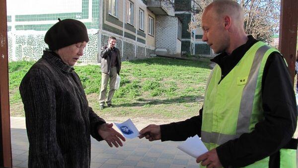 Добровольцы в Белгороде распространяют листовки с портретом Помазуна