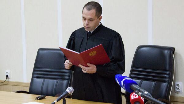 Оглашение приговора по делу об аварии на АПЛ Нерпа