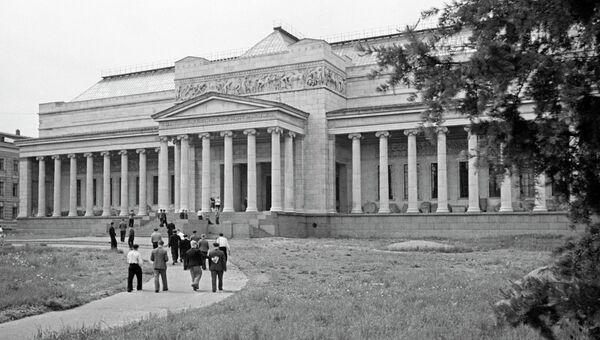Государственный музей изобразительных искусств имени А.С.Пушкина. Архивное фото