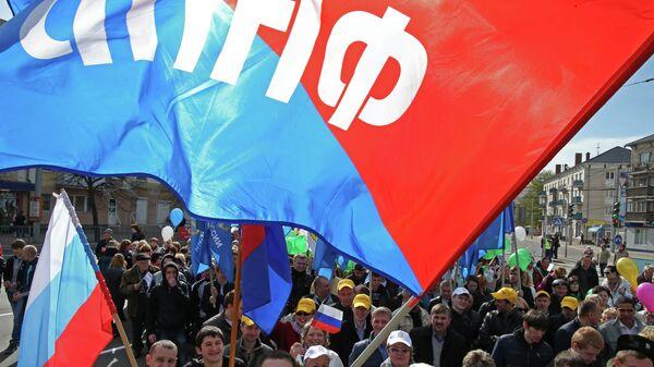 Знамя ФНПР
