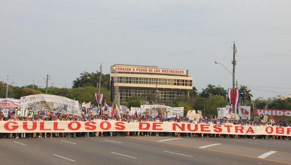Первомайское шествие в Гаване. Архивное фото