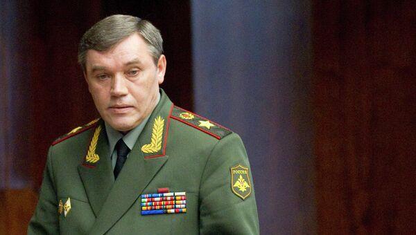 Начальник Генштаба ВС генерал армии Валерий Герасимов. Архивное фото