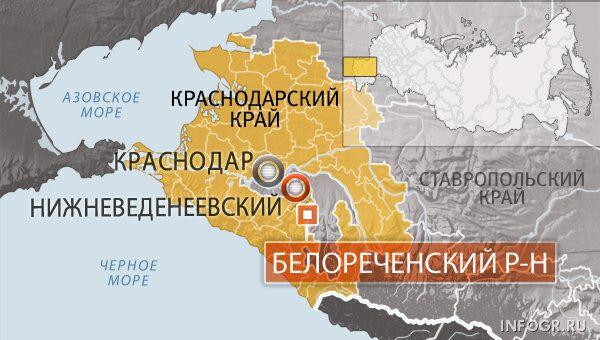 Белореченский район, Краснодарский край