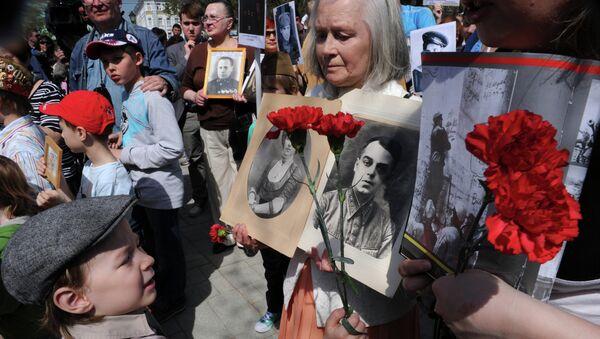 Шествие памяти Москва помнит