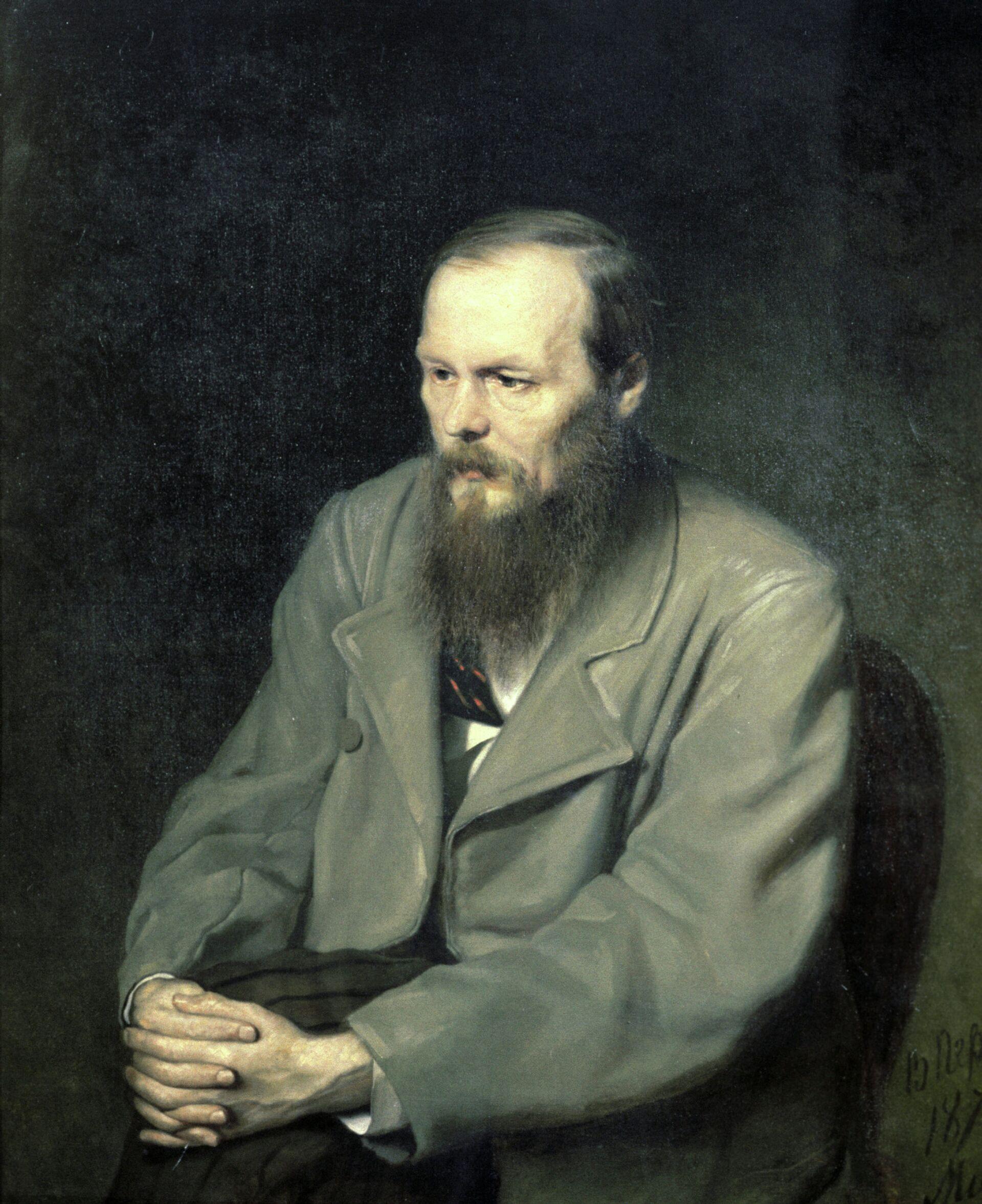 Репродукция картины Портрет Ф. М. Достоевского - РИА Новости, 1920, 12.09.2021