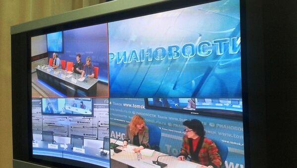 Видеомост Инфооткрытость образования России