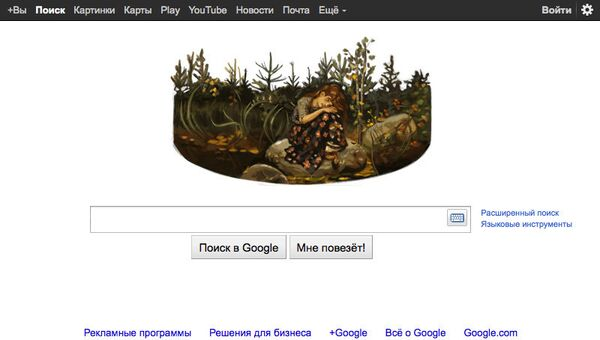 Cкриншот сайта Google