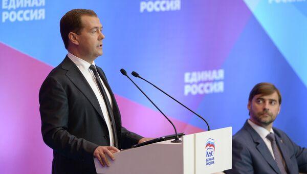 Заседание Высшего и Генерального советов партии Единая Россия
