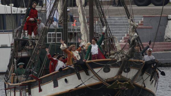 Празднование 310-летия Балтийского флота в Санкт-Петербурге