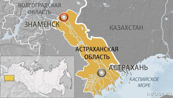 Город Знаменск в Астраханской области