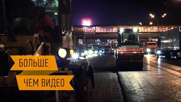 Плановый ремонт дорог в Москве: гарантии строителей и жалобы водителей