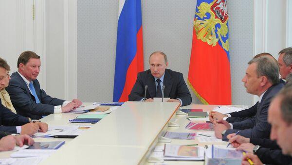 В.Путин провел совещание по развитию ОСК