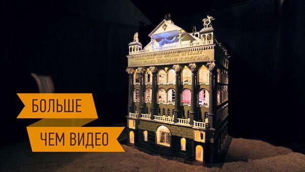 Театр Тень - самая миниатюрная сцена Москвы