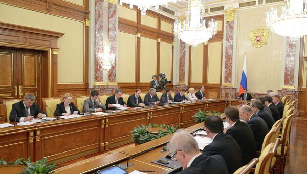 Д.Медведев провел заседание правительства РФ. Архивное фото