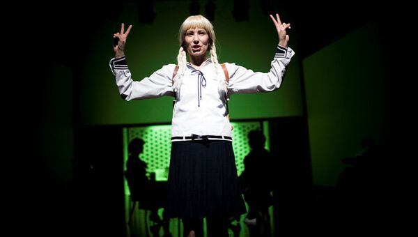 Сцена из спектакля Гжегоша Яжины У нас все хорошо в рамках театрального фестиваля Радуга