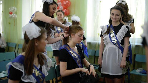 Последний звонок прозвенел для выпускников Новосибирска