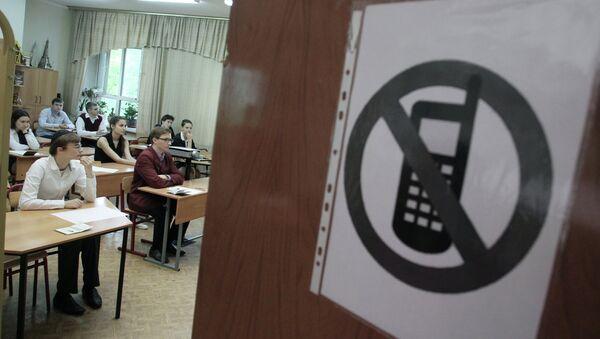 День сдачи ЕГЭ по русскому языку