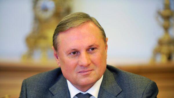 Экс-лидер парламентской фракции правящей Партии регионов Александр Ефремов. Архивное фото