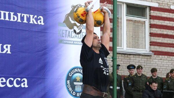 Два мировых рекорда установил гиревик Рачинский в Новосибирске