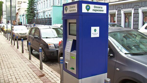 Платные парковки в центре Москвы: позиция властей и мнение водителей