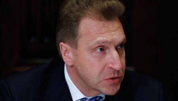 Игорь Шувалов, архивное фото