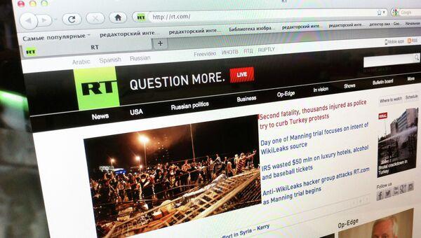 Сайт телеканала Russia Today. Архивное фото