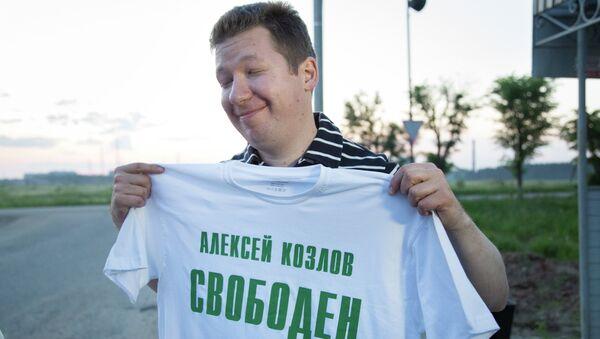 Бизнесмен Алексей Козлов