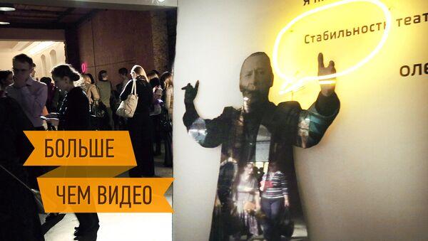 Гоголь-центр: как бывшее паровозное депо стало театром для свободных людей