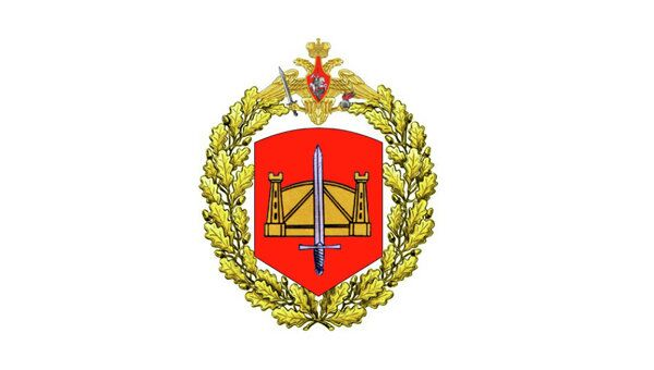 Эмблема 58-й армии ЮВО