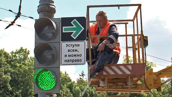 Поворот на красный разрешен: как работает новое правило на дорогах Москвы