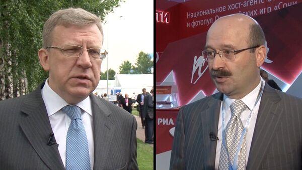 Кудрин и Задорнов о причинах и последствиях ослабления рубля