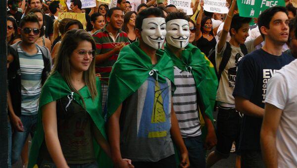 Протесты в Уберландии