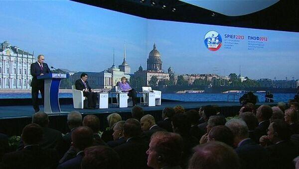 Заявления Путина на ПМЭФ: объединение судов и экономическая амнистия