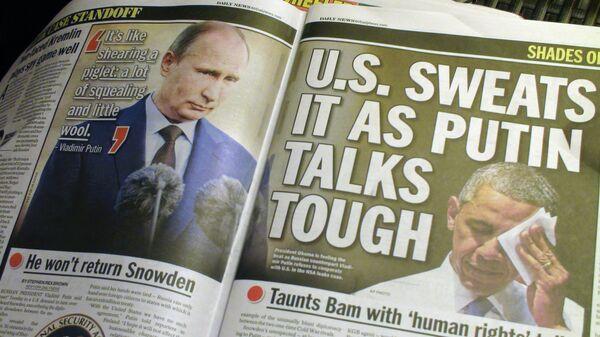 Американская газета, архивное фото