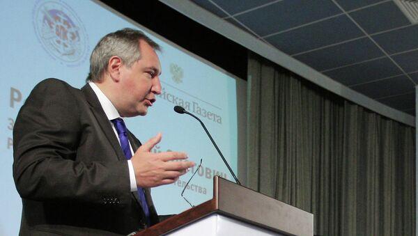 Дмитрий Рогозин провел научно-практическую конференцию в Москве