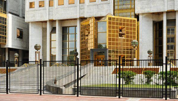 Здание Президиума Российской академии наук на Ленинском проспекте. Архив