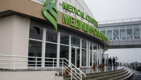 Медицинский центр ДВФУ во Владивостоке, архивное фото